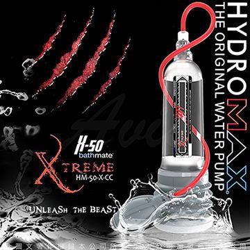 英國BATHMATE HYDROMAX X50 XTREME 大力士鍛鍊水幫浦終極訓練器 透明白 豪華極致款 HM-50-X-CC
