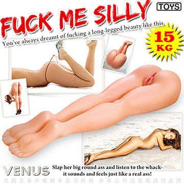 美腿女神 LISA 美腿夾陰 15KG超重量級真人矽膠半身娃娃