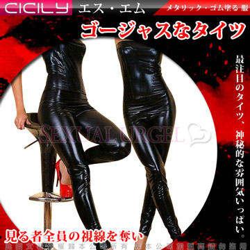 虐戀精品CICILY-野艷貓女-塗膠仿皮性感彈力連體緊身衣