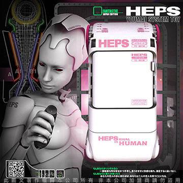 韓國HEPS 第二代 虛擬性愛科技 仿口交自愛器 白
