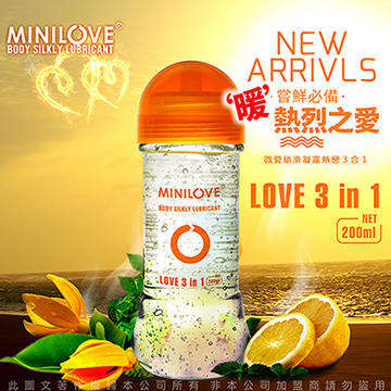 MINILOVE 絲滑凝露 潤滑液 橘色 熱感 200ML
