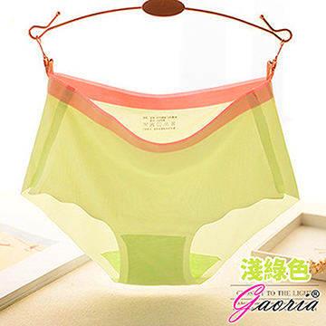 【Gaoria】戀戀日記 一片式 撞色 冰絲無痕內褲 淺綠