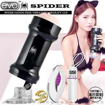 EVO SPIDER 吸盤式免手持模擬性愛姿態模擬吸盤自慰杯 遙控震動款 黑