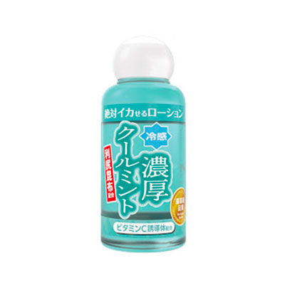 Vitamin C昆布萃取潤滑液(冰涼)