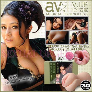 日本AVSTAR-V.I.P素人名器系列 風情洋妞 安妮