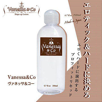 日本對子哈特(Toys Heart)《Vanesa & Co情趣潤滑液》