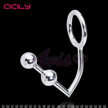 虐戀精品CICILY-金屬圓滑肛鉤(雙珠)