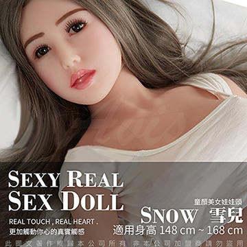 SNOW雪兒 真人版矽膠娃娃頭 童顏美女 可安裝148~168cm 身體