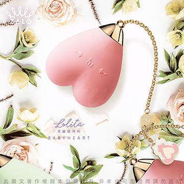 法國ZALO 洛麗塔系列 Baby heart 心有靈犀 調情按摩器 金屬表面18k金 草莓粉