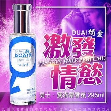 DUAI 獨愛激情男用香水 29.5ml (藍瓶)