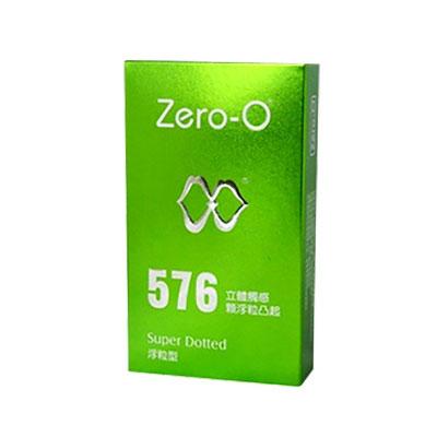 Zero-O(浮粒)