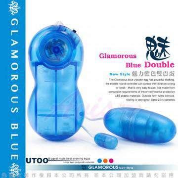 香港UTOO-魅力雙震蛋(L+S)-藍