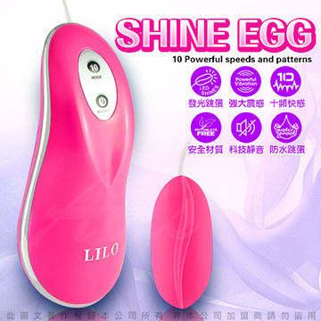 愛戀花 10段變頻 精緻時尚靜音 滑鼠造型 發光跳蛋 粉