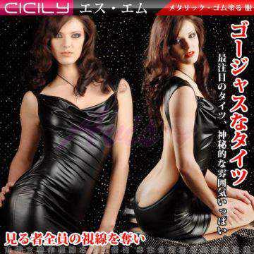 虐戀精品CICILY-機動女神 美背 連身塗膠仿皮性感彈力 緊身衣