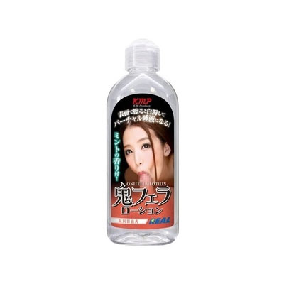 友田彩也香-真實口液(200ml)薄荷香
