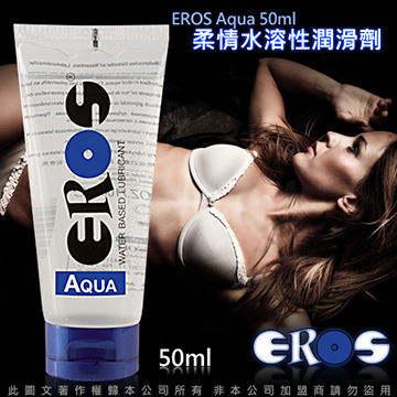 德國Eros-AQUA柔情高品質水溶性潤滑劑50ML