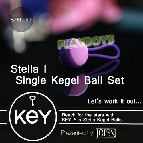 美國KEY-Stella I 斯蒂娜凱格爾運動球(單球)