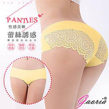 【Gaoria】輕舞蜜糖 一片式 蕾絲款 冰絲無痕內褲 黃