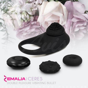 ZEMALIA Ceres 無線遙控 男女共用包莖震動環 黑