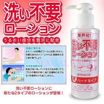 日本RENDS-免洗 超低黏潤滑液-濃厚型