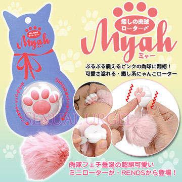 日本NPG-喵喵-療癒系貓掌小肉球造型震動按摩器