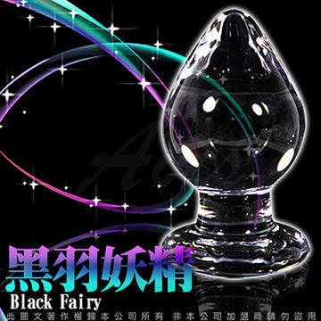 GLASS 重量級 黑羽妖精 肛塞 玻璃水晶後庭冰火棒 Anus 47