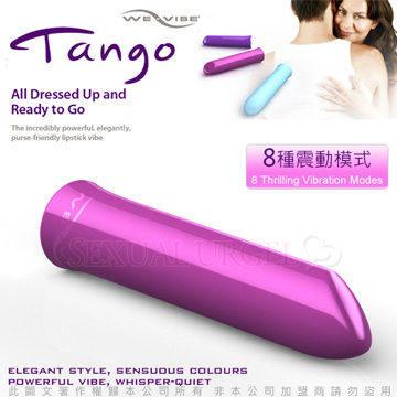 加拿大We Vibe-Tango 探戈典雅色彩振動器-粉