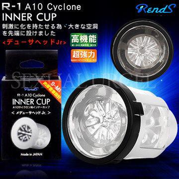 日本RENDS-R-1 A10-CYCLONE 超高速迴轉電動旋風強轉機專屬配件內裝杯體 TYPE3極樂觸手﹝S-M﹞