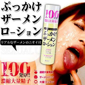 日本RENDS-100發 瞬殺!超濃縮一撃顏射精液潤滑液 200ml