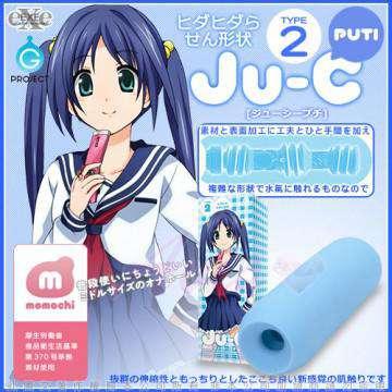 日本EXE-原裝 Ju-C PUTI Type2 非貫通自慰套(螺旋型)