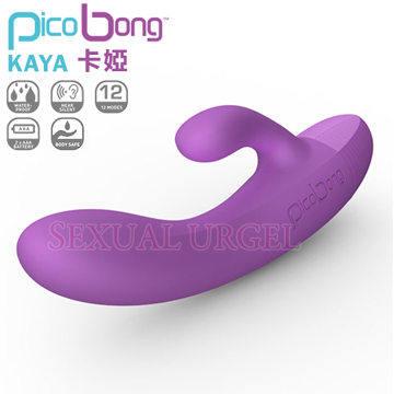 瑞典PicoBong-卡婭 KAYA 女性激情雙重震動棒-紫