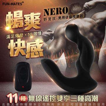 LEVETT 野男孩 NERO 11+11變頻雙震動無線遙控後庭按摩器 黑