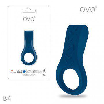 德國OVO-B4 前衛男性 矽膠靜音時尚震動環-深藍色