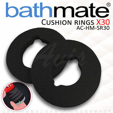 英國BathMate X30 專屬配件 CUSHION RINGS 緩衝舒適環2入 AC-HM-SR3