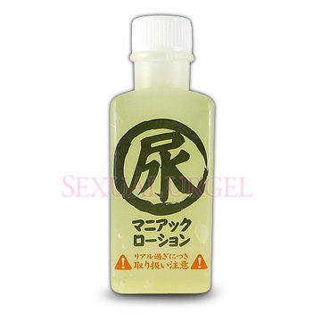 日本RENDS-濃縮仿真尿液潤滑液60ml