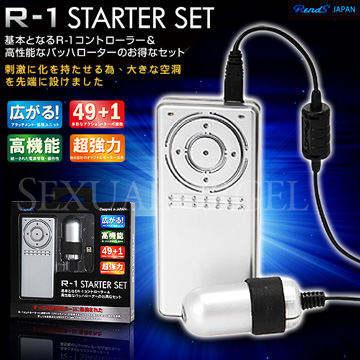 日本RENDS-R1 Starter Set (R1控制器+震蛋)震蛋組