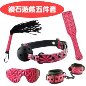 腳銬+口枷 +眼罩+皮鞭+手拍(超值SM5件套)