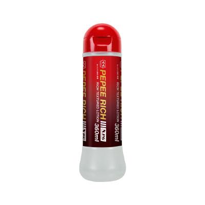 NPG × PEPPE濃厚潤滑液(紅)