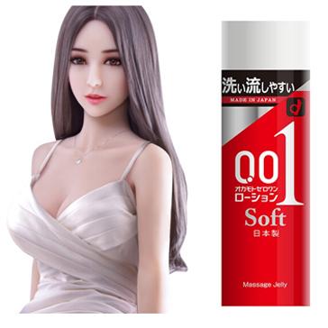 [優惠套裝]okamoto 岡本 潤滑液+仿真 矽膠娃娃(100cm實體娃娃+潤滑液)