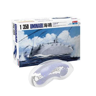 機甲戰艦H型雙層結構自慰套(海鳴)