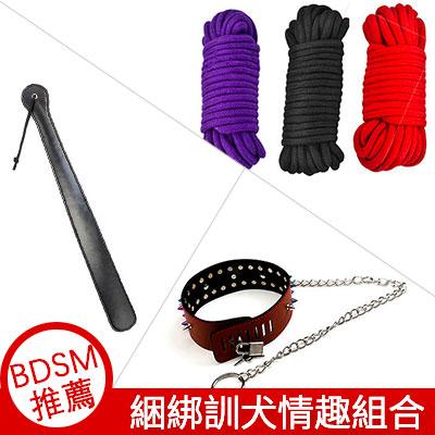 BDSM組合推薦 | 尖珠項圈+SM粗棉繩+調情手拍棒
