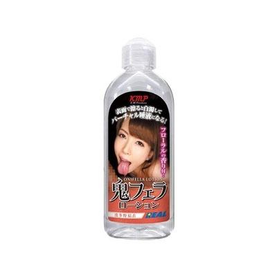 波多野結衣-真實口液(200ml)花香