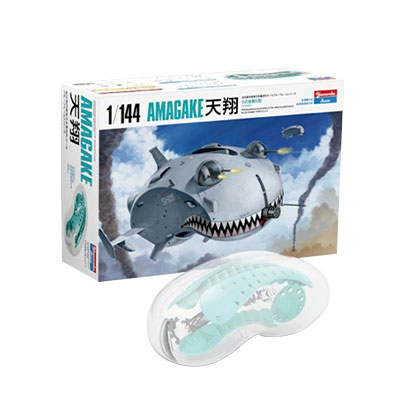 機甲鯊魚S型雙層結構自慰套(天翔)