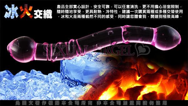 GLASS-粉色纏綿-玻璃水晶後庭冰火棒(Anus 3)