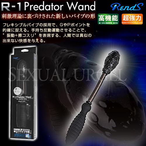 日本RENDS-R-1 Predator Wand 前後兩用多功能震動按摩棒