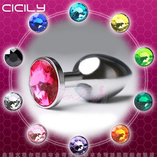 CICILY-金屬寶石後庭塞 (大SIZE)