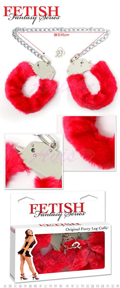 美國FETISH-Original Furry Leg Cuffs-SM彩色絨毛金屬腳銬-紅