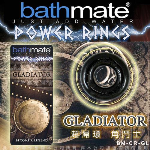 英國BATHMATE Power Rings 猛男超屌環 GLADIATOR 角鬥士 BM-CR-GL