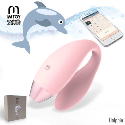 美國IMTOY Z00動物園系列 16段變頻 APP智能互動遙控 情侶共震按摩器 海豚 DOLPHIN