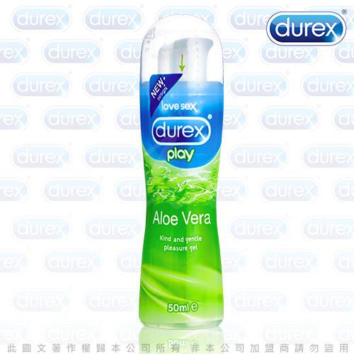 杜雷斯Durex蘆薈情趣潤滑劑